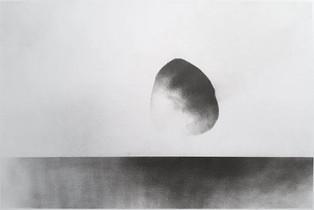 2017   pierre noire et graphite sur papier   30 x 42