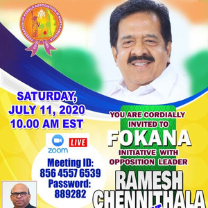 Initiatives of FOKANA