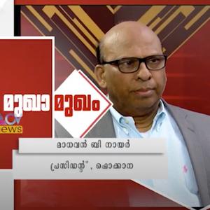 ACV Interview | Mukhamukham