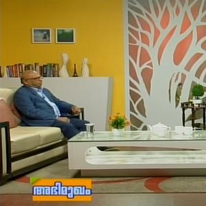 Doordarshan Malayalam Interview | Sudinam