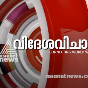 Asianet News Interview | Videshavicharam