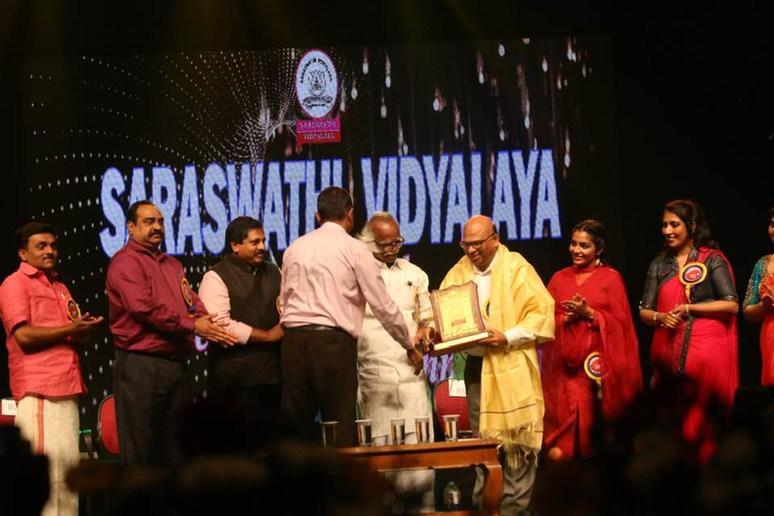 Saraswathi Vidyalaya Recognition