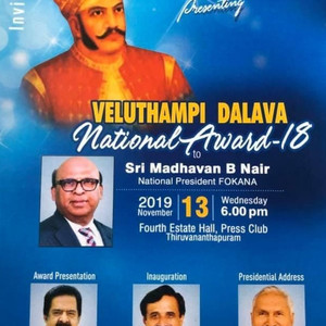 Veluthampy Dalava National Award