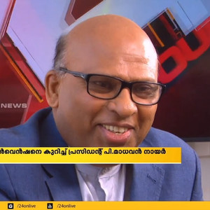 24News Interview about FOKANA Convention