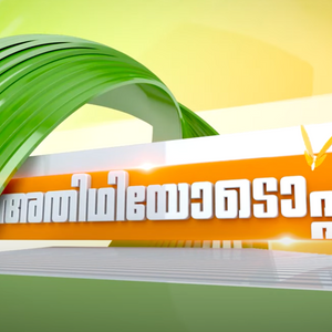 Janam TV Interview | Aditiyodam