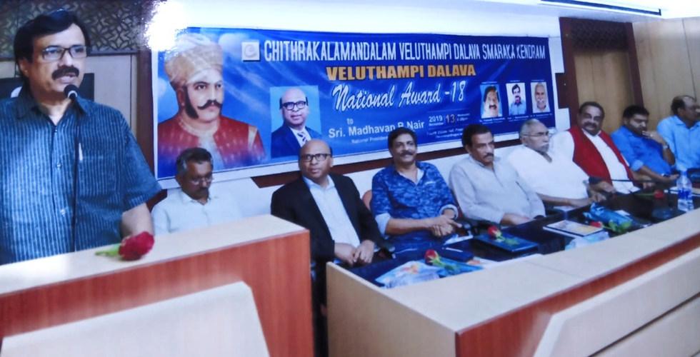 Veluthampy Dalava National Award 2018