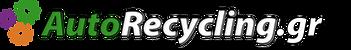 απόσυρση αυτοκινήτων αποσυρση ανακύκλωση αυτοκινήτων