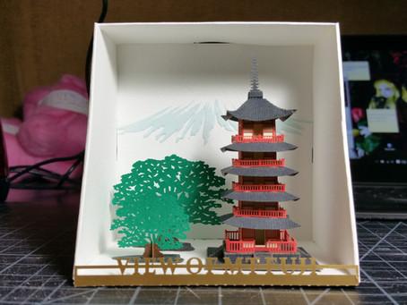 [Paper Nano] Five Story Pagoda