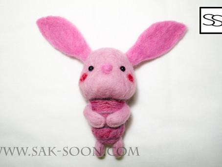 Piglet(?)
