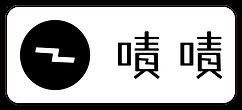zeczec-logo-01_V2.png