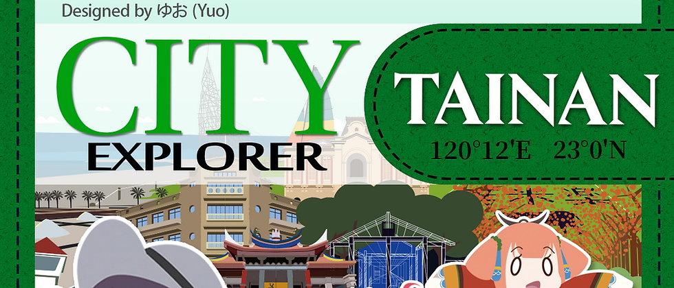 City Explorer: Tainan