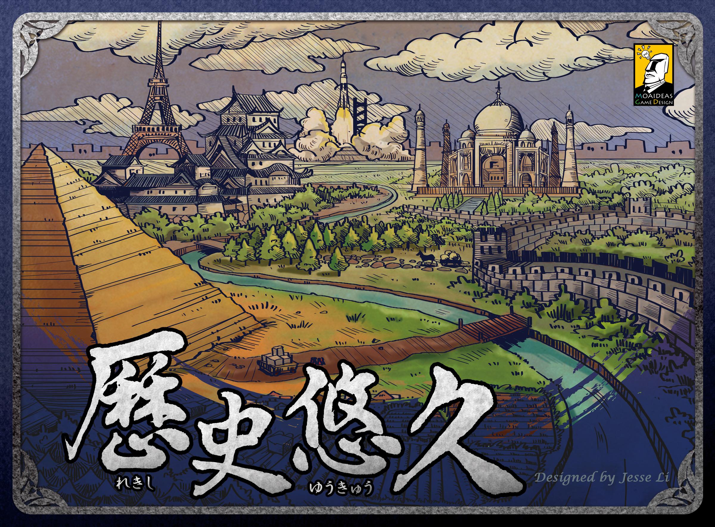TFoH_Cover_JAP_V5_2400x1770