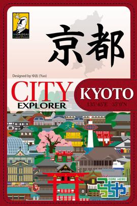 City Explorer-Kyoto_temp-v2_1000x1500.jp