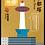 Thumbnail: City Explorer: Kyoto