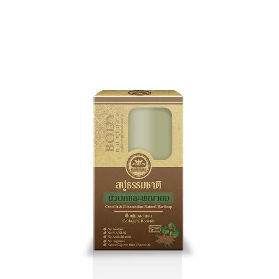 Centella Clinacanthus Natural Bar Soap [80g]