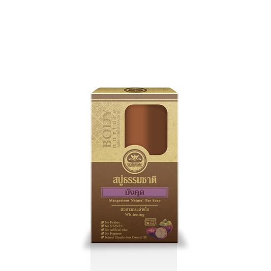 Mangosteen Natural Bar Soap [80g]