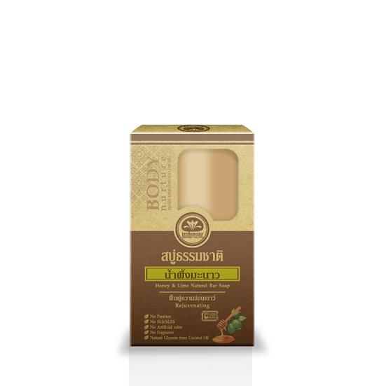 Honey Lime Natural Bar Soap [80g]