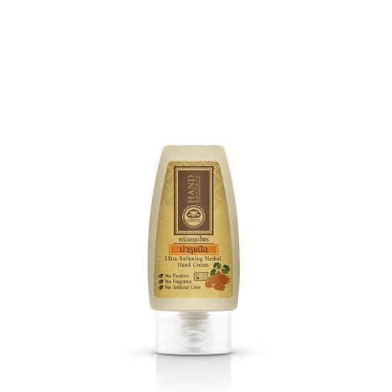 Ultra Softening Herbal Hand Cream