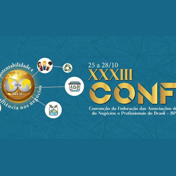 XXXIII CONFAM 2021 - Convenção da Federeção das Associações de Mulheres de Negócios e Profissionas do Brasil BPW Brasil