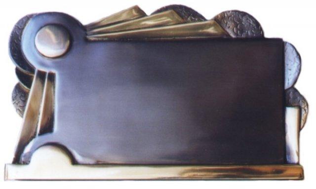 modelo-1128-27-x-17-cm