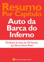 capa-auto-da-barca-do-inferno-700x990.png