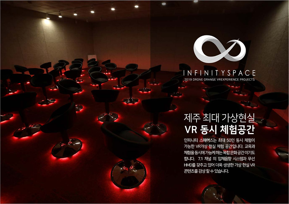 infinity_img001.jpg