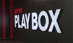 playbox_img.jpg