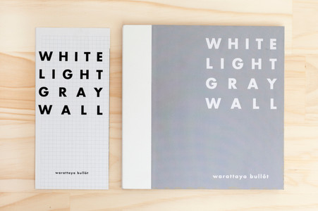 White Light Gray Wall