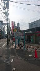 駅近UFJ隣