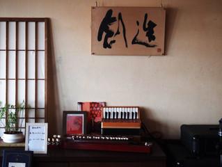 cafe'花音kanon 再生支援プロジェクト