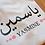 Thumbnail: T-shirt Arabica 2 femme