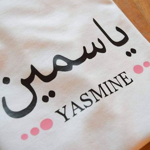 T-shirt Arabica 2 femme