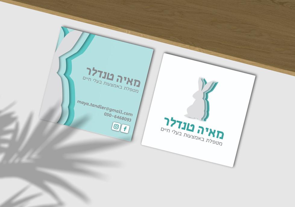 מאיה כרטיס ביקור.jpg