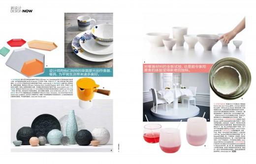 Elle-decoration-China_design-now_Anna-El