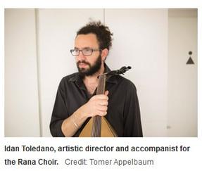 Rana choir. Haaaretz, 2016