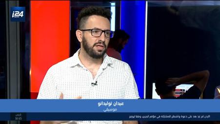 ראיון בערוץ i24news