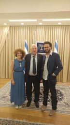 עם הזמרת מיקה שדה ונשיא המדינה רובי רבלין