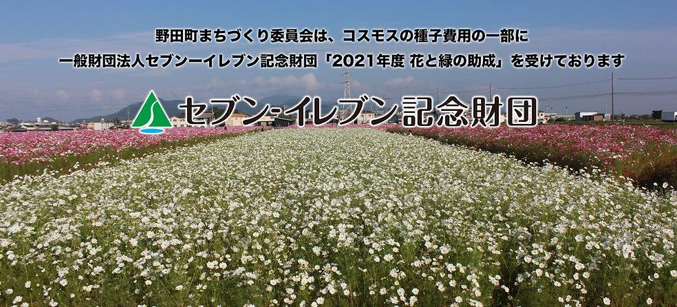 IMG_1298_セブン.jpg