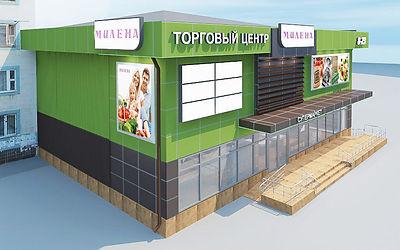 Дизайн проект супермаркет МИЛЕНА