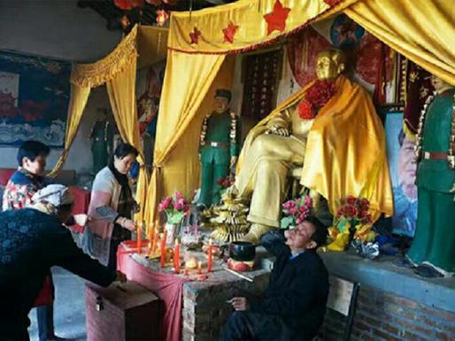 Λατρεία του Μάο στην Κίνα, ή πώς ο κομμουνισμός μετατρέπεται σε παγκόσμια θρησκεία