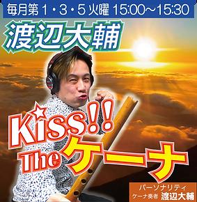 ラジオサムネ 2.png