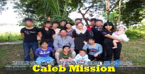 Caleb Mission