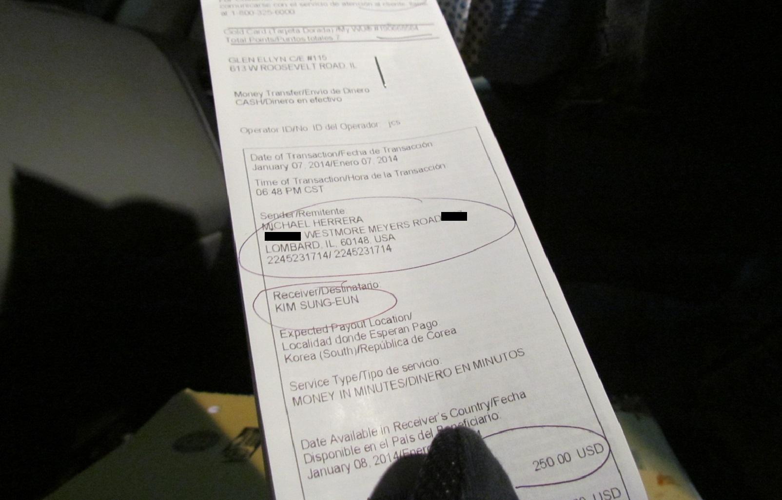 Reciept of money sent