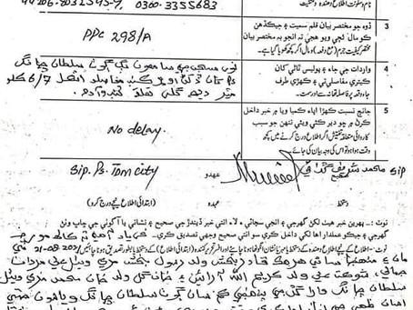 Tando Adam, Sanghar, Sindh.Sunni activists file blasphemy case, under Section 298A, against a Shia