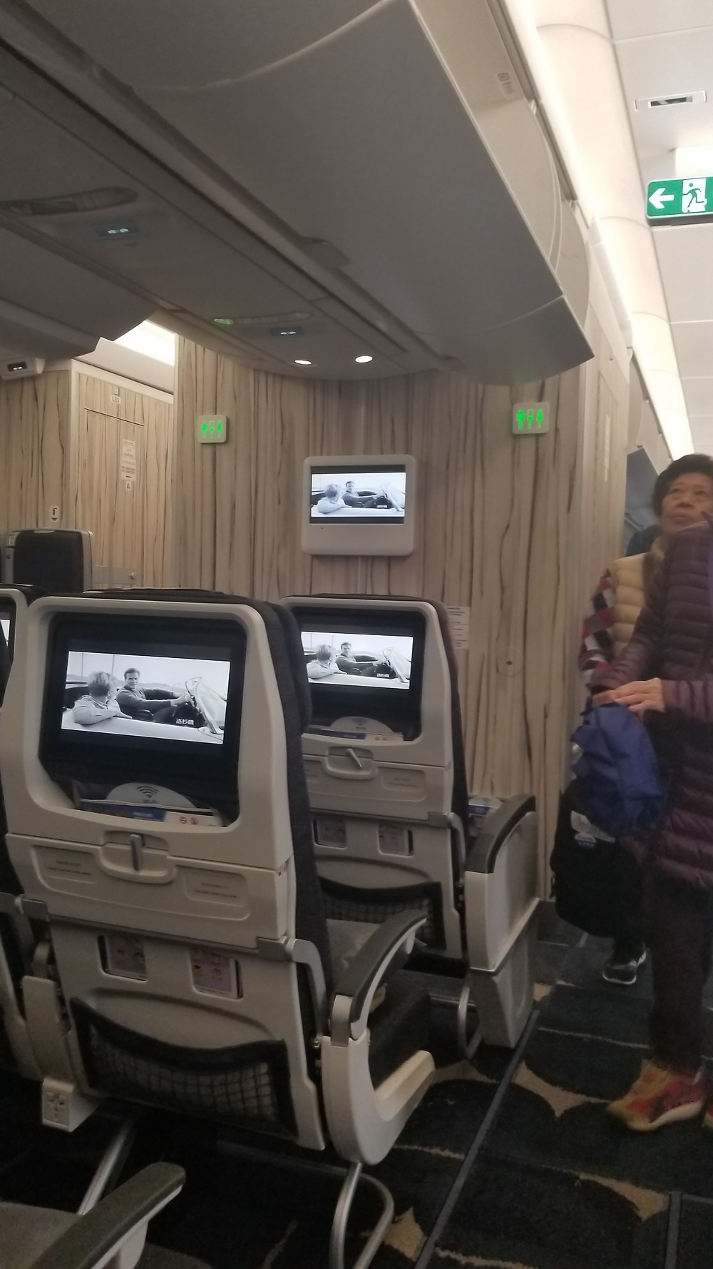 Wooden interior of Singapore Airlines