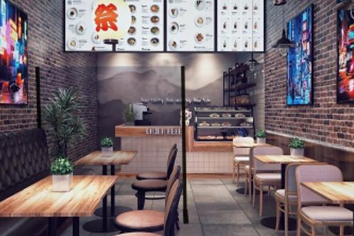 Restaurant Divider
