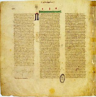 Codex_Vaticanus_B%2C_2Thess._3%2C11-18%2