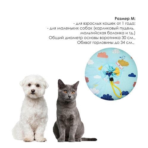 ветеринарный послеоперационный воротник для животных Freddys Friends Brand