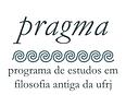 Pragma logo.png