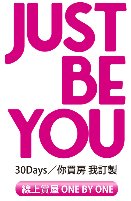 JUST-BE-YOU.png
